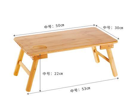 Китайский yizhuyuan складной стол кровать ленивый стол бамбуковый ноутбук компьютерный стол складной ноутбук стол 50 см