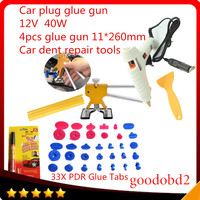 PDR Tools Set Paintless Dent Repair Car Dent Removal Hand Tool with Hot Melt Glue Sticks 40W 12V+Gift fix it pro pen no color