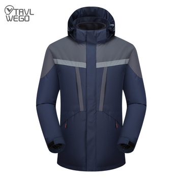 TRVLWEGO Ski Jacket Men Waterproof Winter Snow Jacket Removable Lining Thermal Coat Windproof Outdoor Mountain Skiing Snowboard gsou snow brand ski jacket men snowboard jacket waterproof fur hooded outdoor skiing suit windproof sport clothing winter coat