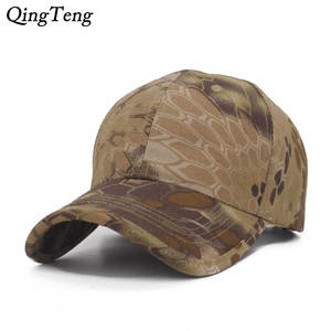 26db0a5618a YUSTYLISH Trucker Hat Military Baseball Caps Snapback Hat