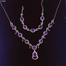gem jewelry factory simple-designed 925 sterling silver natural purple crystal amethyst necklace bracelet set for female