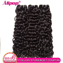 "Alipop Hair Peruvian Hair Bundles Water Wave 1/3 Human Hair Bundles Natural Color Hair Extensions 10""-28"" Remy Weave Can Be Dyed(China)"