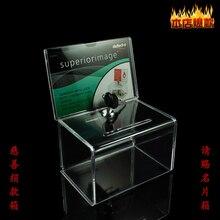 10 шт./лот столешница акриловая плексиглас донатные коробки контейнер с замком для Доната, урны, лотереи