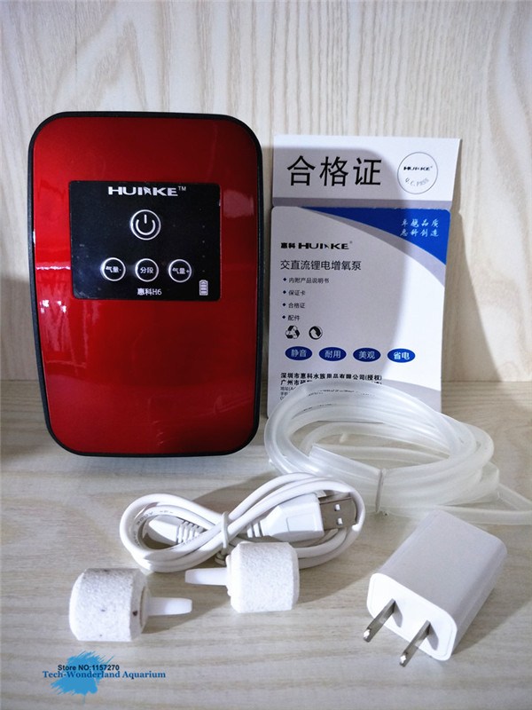 AC And DC Lithium Battery Air Pump For Aquarium Fish Tank Ultra Silent Oxygen Pump 100-240V H6