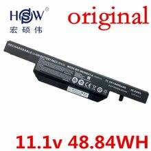 HSW için 11.1 V 4400 mAh 48.84Wh W650BAT-6 pil K610C K650D K570N K710C K590C K750D bateria akku