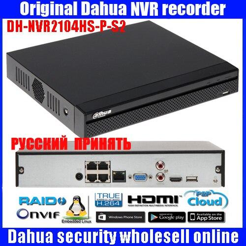 Dahua english 6MP poe NVR DH-NVR2104HS-P-S2 / DH-NVR2108HS-8P-S2 up to 6Mp Recording Onvif Network video recorder ONVIF poe port