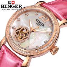 Switzerland Binger Women's watches fashion luxury clock leather strap automatic winding mechanical Wristwatches B-1132L-3