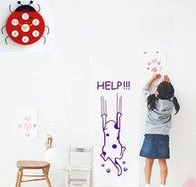 Help Cat Wall Sticker