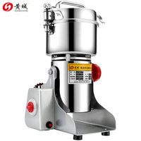Swing Type Electric Grinder Commercial Whole Grains Blender Small Herbs Superfine Grinding Powdering Machine