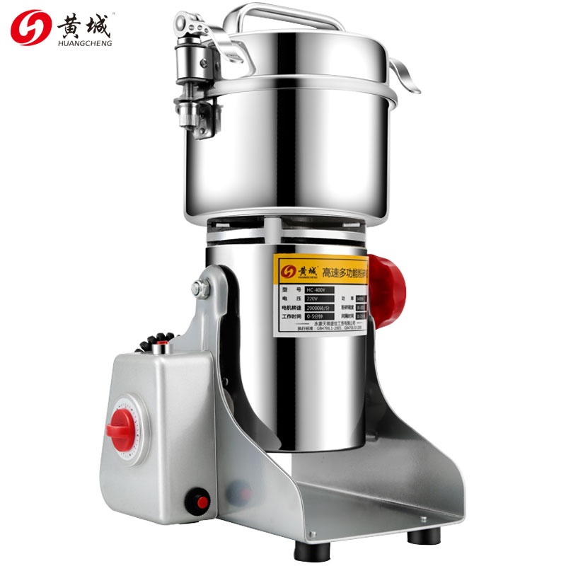 Swing Type Electric Grinder Commercial Whole Grains Blender Small Herbs Superfine Grinding Powdering Machine chinese herbal medicine stainless steel grinder whole grains powdering machine superfine home small electric blender