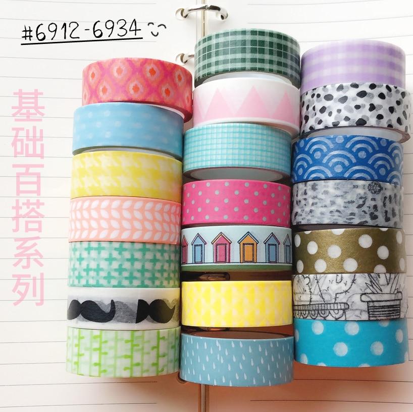 21Designs Leopard Print/Stripe/Lace/Spots/Flower Japanese Washi Tape Decorative Adhesive DIY Masking Paper Tape Stickers Label