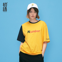 Toyouth BF Wind Printed Number T-Shirt 2018 Summer Hit Color Short Sleeve Women T-Shirts Loose O-Neck T Shirt Casual Tees Tops