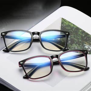 c9e51fe074f kpay Computer optical glass Eye women Men Glasses Frame