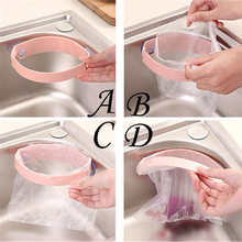 New listing Creative Power Plastic Suction Cup Garbage Bag Kitchen Clip Garbage Storage Rack Wall Mounted Bracket Storage Rack P