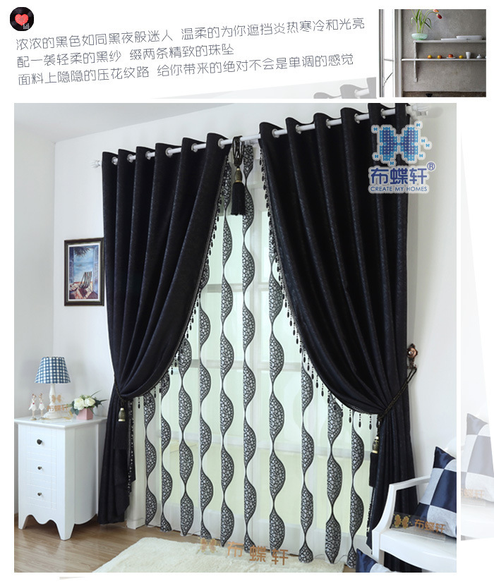 Thick chenille curtains drapes black modern blinds for for Modern curtains and blinds