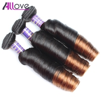 Allove Brazilian Spring Curl Hair T1B/4 Two Tone Color 100% Remy Hair 3PCS Ombre Human Hair Shipping Free 12 24 Inch No Shed