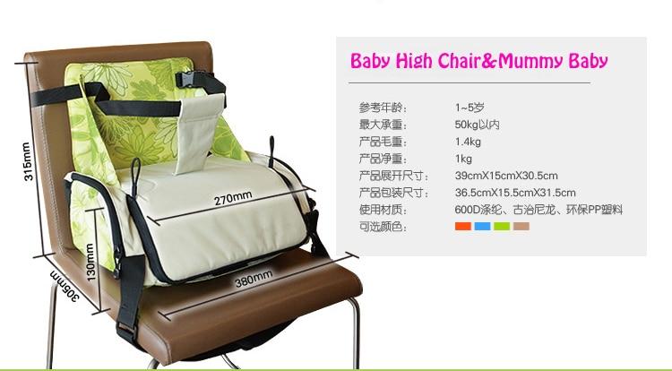 Baby Diaper Stroller Bag Baby Dining High Chair Toys Collector Ladies Shoulder bolsa silla de paseo bebes Women Message Cluth авто paseo в хабаровске