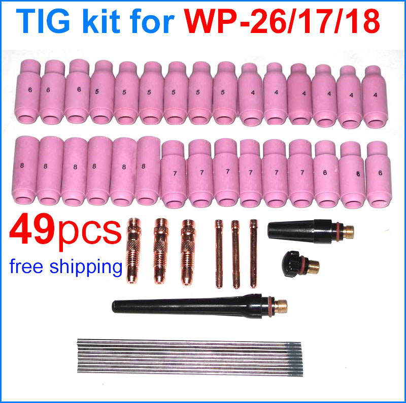 Free ship Argon TIG welding torch Kit WP-26/17/18 cerium tungsten electrode for 200-300A  (2.4) Back Cap Collet Body  цены