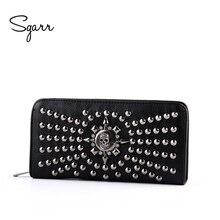 SGARR для женщин известный бренд кошелек Роскошные Длинные женские кошельки женский кожаный Винтаж Череп и заклепки клатч дизайнерски