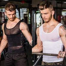 Мужские колготки для фитнеса Abdo удобные и подходят для занятий спортом впитывающие пот мужские s стягивающий жилет черный и белый M L XL