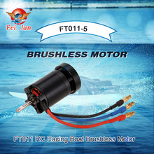 Feilun FT011-5 Brushless Motor Boat Spare Part for Feilun FT011 RC Boat(China)