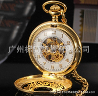Hollow mechanical pocket watch retro classic men's watch long chain steel watch