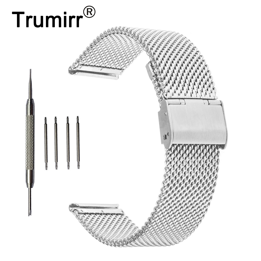 22mm Milanese Watch Band Mesh Stainless Steel Strap Bracelet for Samsung Galaxy Gear 2 R380 Neo R381 Live R382 Moto 360 2 46mm