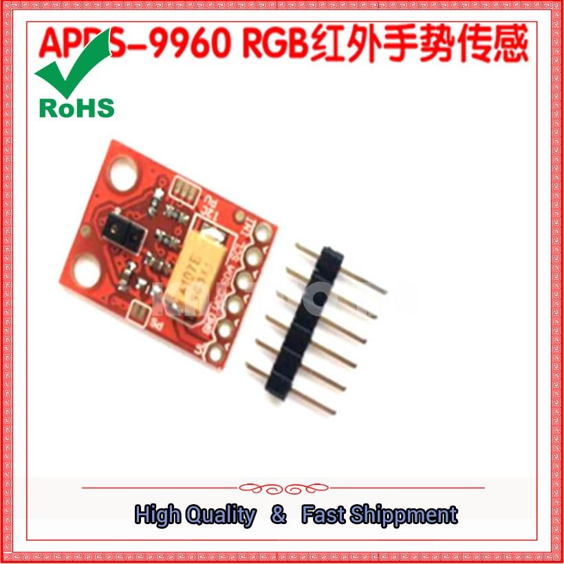 APDS-9960 module RGB ambient light short-range infrared gesture module color module light module board