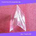 wholesale 2 pcs professional projection/projector diy kit fresnel lens for 7 inch lcd DIY projection set