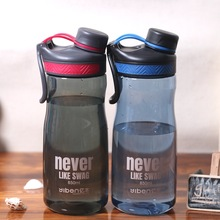 Brief Plastic Water Bottle Boys And Girls Students Outdoor Sports Cups Car Large Capacity Portable Bottles