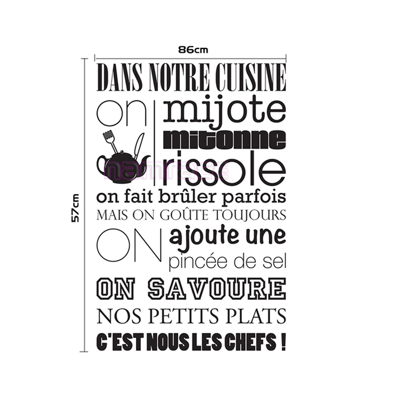 stickers french citation cuisine kitchen rules vinyl wall sticker