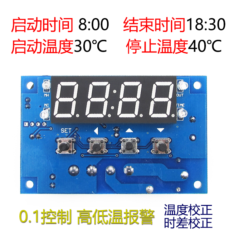 XH-W1304 Time Thermostat Timing Thermostat Time Control Temperature Controller 0.1 Accuracy -50~110