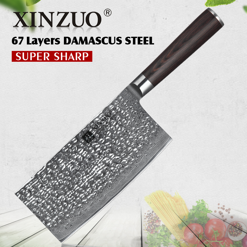 XINZUO 7 Slicing Knife VG10 Japanese Steel Master Chef Kitchen Tool Damascus Stainless Steel Cleaver Knives