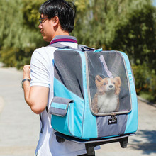 New Arrival Dog Carriages Cat Dog Carrier Portable Breathable Backpack Dog Roller Car LuggageDog CAts Travel Supplies