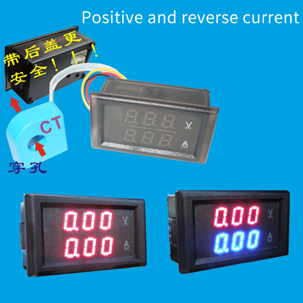 DC 600V 100A Digital Voltmeter Ammeter Dual Blue Red LED Display Digital Volt Amp Meter Voltage Current Measuring Instrument