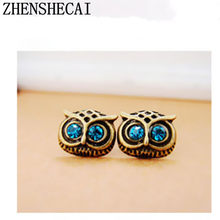 New Classic Fashion owl Animal brincos Jewelry Cute Stud Earrings For Women Girls --Special discount(China)