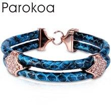 High Quality Fashion light blue Python Bracelet Men's Bracelet Python Bracelet Gift For Famous Watch
