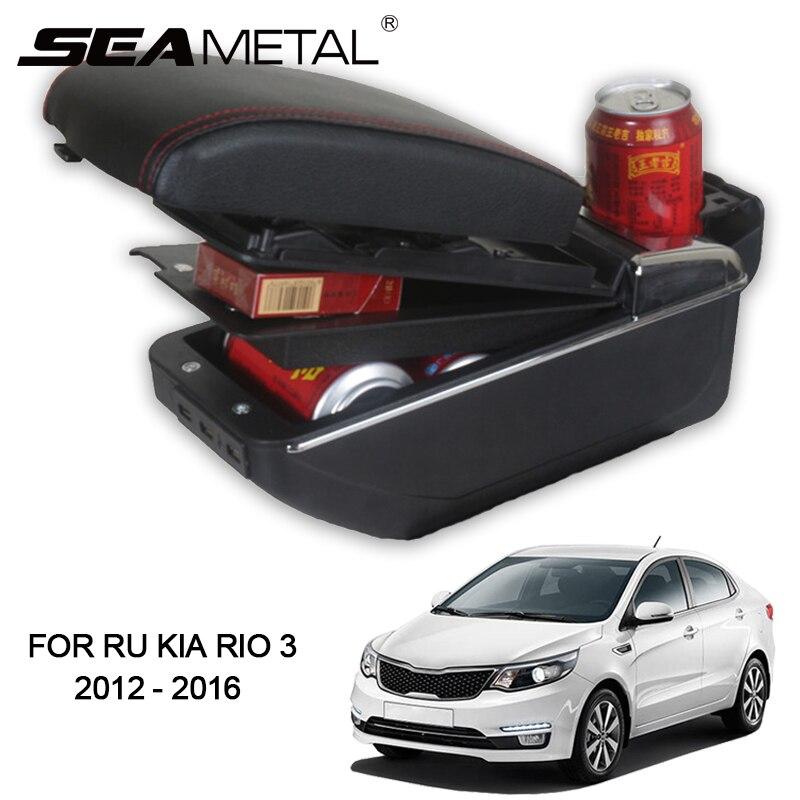 Armrest Box For Russia KIA K2 Rio 3 2016 2012 2015 2014 2013 2012 Car Storage USB Organizer Leather Auto Cup Holder Accessories 2011 2012 kia rio k2 high quality fiber leather armrest box storage box