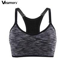 VEAMORS, 2 стиля, спортивный бюстгальтер для йоги, для женщин, для фитнеса, бега, дышащий, ударопрочный, жилет, топ, мягкий, эластичный, пуш-ап, бюстгальтер, женские топы