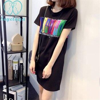 f6705ab30 6017  2019 de moda de verano de maternidad de enfermería camisetas  lactancia camisetas Tops ropa para mujeres embarazadas embarazo T camisas