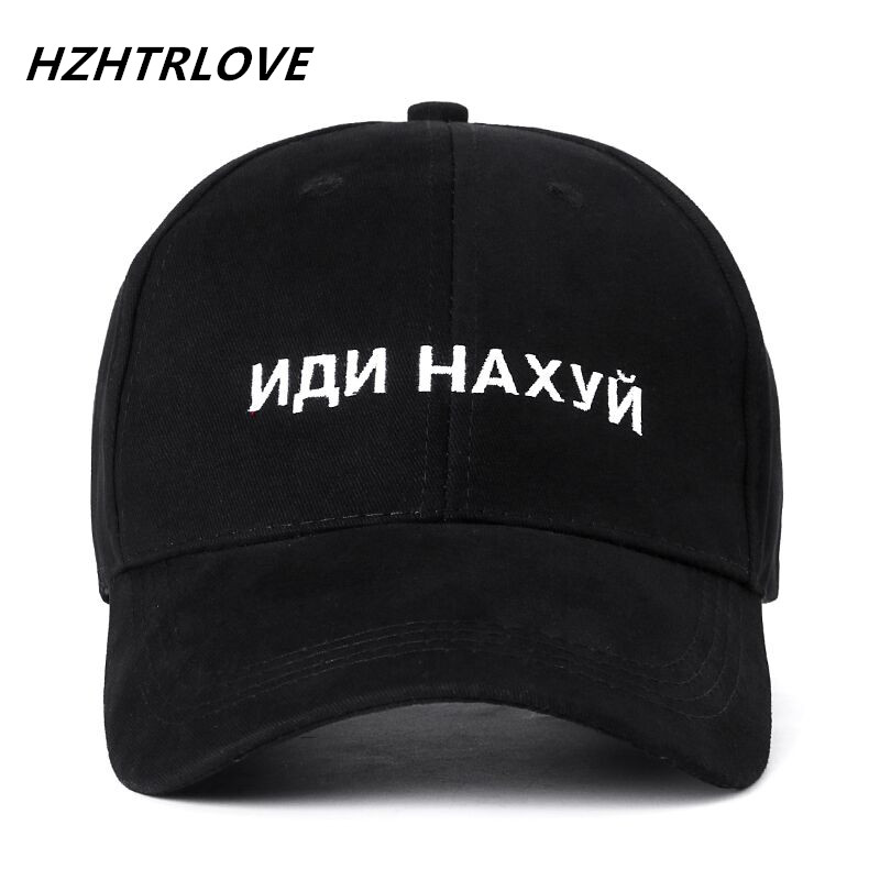 High Quality Brand Russian Letter Snapback Cap 100% Cotton Baseball Cap For Adult Men Women Hip Hop Dad Hat Bone Garros cntang brand summer lace hat cotton baseball cap for women breathable mesh girls snapback hip hop fashion female caps adjustable
