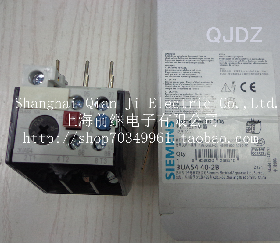 цена на 3UA54 40-2B 12.5-20A thermal overload relay