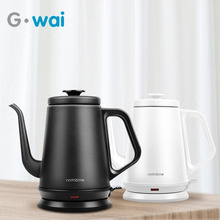 220V Hight Quality Stainless Steel Electric Kettle Long Mouth Filter Hand Drip Coffee Pot Kitchen Accessorie 1000ML