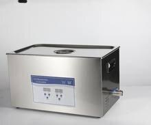 Ультразвуковой очиститель 30 л 600 Вт цена включает в себя корзину