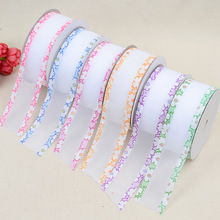 Embossed Ribbon 3.8cm*20 Yards Classic Belt Shoes Garment Accessories Decorative Polyester Yarn Craft Edge Banding
