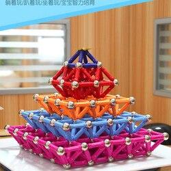 Magnetic Toys Sticks Building Blocks Set Kids Educational Toys For Children Magnets figure toy Christmas Gift