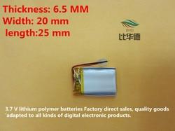 652025 260 mah lithium-ion bateria de polímero de qualidade de produtos de qualidade de autoridade de certificação CE FCC ROHS
