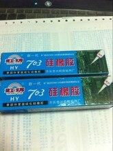 10 шт./лот Бесплатная доставка силикон rtv 703 силиконовой резины