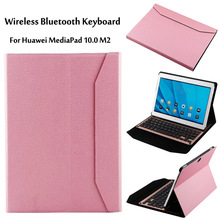 Luxury For Huawei MediaPad M2 10.0 M2-A01W / M2-A01L/M Tablet Ultra thin aluminum Wireless Bluetooth Keyboard Case Cover Bag