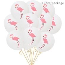 12Inch Flamingo Pineapple Confetti Turtle Leaf Balloon Latex Birthday Decorations Balloons Wedding Babyshower Party Supplies